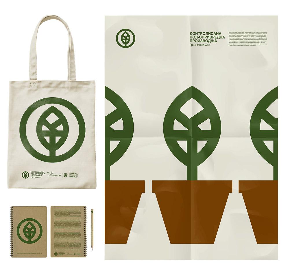 PGS_ns_organic_logo