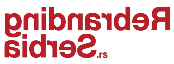 PGS_rbrs_logo